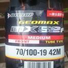 (オフレース用タイヤ)GEOMAX   70/100-19 42F