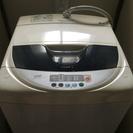 【一時受付終了】LG電子 2005年製の洗濯機を差し上げます