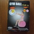 ◆JYM BALL(バランスボール)50~65cmピンク◆