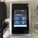 HWD14(Wi-Fi WALKER WiMAX 2+) モバイル...