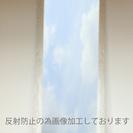 【渋谷区】ヴィオレッタシリーズの全身鏡【手渡し】