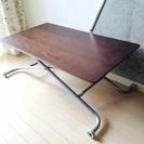 【無料】ニトリの昇降式テーブル