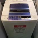 【送料無料】【2014年製】【美品】【激安】 HITACHI 洗濯...