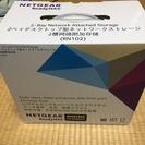 【手渡2千円引】簡単データバックアップ ReadyNAS(RN10...