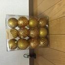 クリスマス 飾り オーナメント ボール ゴールド