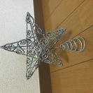 クリスマスツリー トッパ― 星