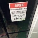 【送料無料】【2013年製】【激安】 三菱 冷蔵庫 MR-P15W-B