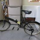 折りたたみ自転車 20インチ ブラック 1492