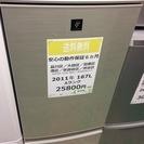 【送料無料】【2011年製】【激安】 シャープ 冷蔵庫 SJ-PD...