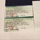 いきものがかり  CD購入先行  9月11日