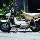 ⭐シャリー 小型登録 110cc ⭐実動 カスタム