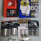 【未使用】200円 電球色々セット
