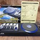 ビートマニア2DX コントローラー