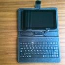 amazon fireタブレット7インチとキーボード