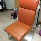 オレンジ椅子!値下げ!