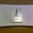 バランスWiiボード + Wii Fit