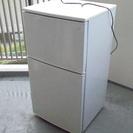 【取引終了】冷蔵庫 86リットル 2013年製