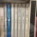 美術関係 専門書 写真集 定価5000円〜5万円以上!貴重な書籍