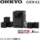 ONKYO 5.1chサラウンドスピーカーシステム GXW-5.1