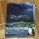 【値下げ】韓国ドラマ エアシティ