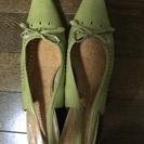 【草木色】25.5cm女性用靴☆