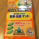 ニャンとも清潔トイレ 抗菌マット