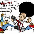 【新宿】☆第3土曜日☆CLUBイベントカメラマン募集!!!(^o^)/