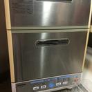 食器洗い機  食洗機