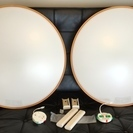 (美品)LED木製 シーリングライト(2個セット) 調光調色機能付...