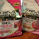 Medyfas 猫用ドライフード(15歳から用)