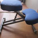 本日8/21日曜限定 取りに来ていただける方 姿勢が良くなる椅子