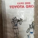 愛・地球博 トヨタ館のスポーツタオル【ロボット】
