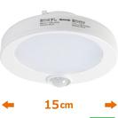 ニトリのセンサー付LEDシーリングライト(SO-1)