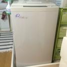 【取引中のため、一旦受付停止中です】日立全自動洗濯機4.2kg★H...
