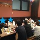 8/25(木)町田平日飲み会