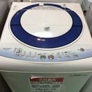 【送料無料】【2012年製】【激安】 シャープ 洗濯機 ES-GE...