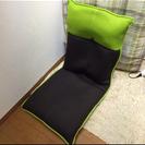 座椅子(リクライニング)