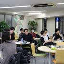 限定5名!インターン生募集! 新宿のオフィスで実践的なビジネス経験...
