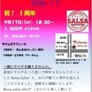 高知サルサ(salsa libre)vol13