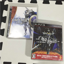 白騎士物語2枚組 PS3