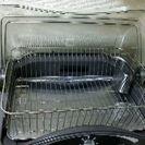 食器乾燥機 値段交渉OK