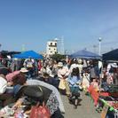 ★出店無料★チャリティフリーマーケット in 鹿嶋市 2016年9...