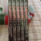 新品DVD☆実録、第二次世界大戦史