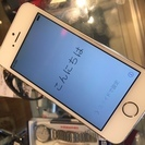 【★SOLD★】iPhone5S 16G ソフトバンク ゴールド