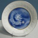 【大倉陶園】干支◆辰◆飾り皿◆2000年◆限定生産◆プレート