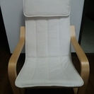 IKEA POANG 子供用椅子