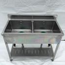 2槽シンク 厨房用品 幅900mm 大特価商品です♪
