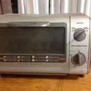 オーブントースター  2005年製