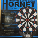 ELECTRIC DARTS BOARD HORNET