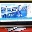 『Panasonic/パナソニック』37インチプラズマテレビ